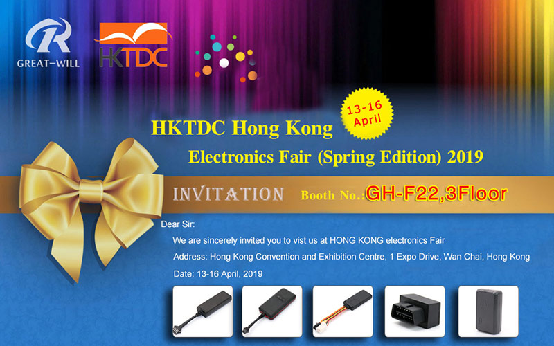 Best gps tracker-2019 Hong kong Electronics exhibition