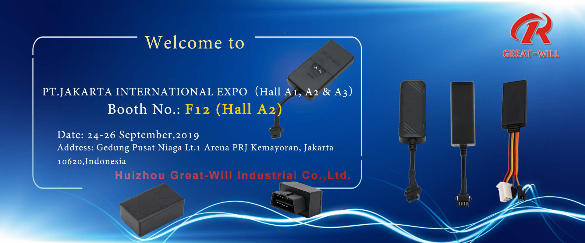 Trade fair in Indonesia